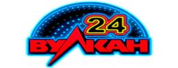 Vulkan24
